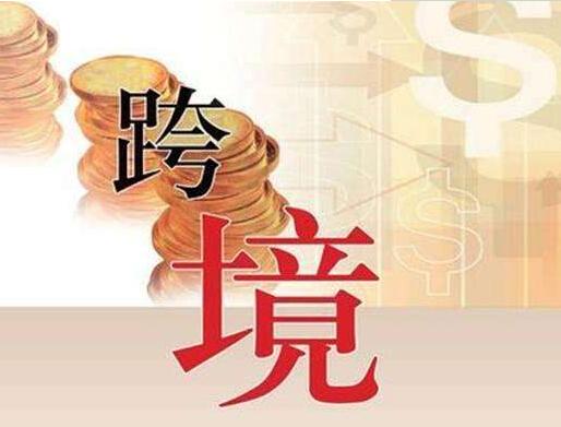 离岸人民币是什么意思_离岸人民币和在岸人民币有什么区别