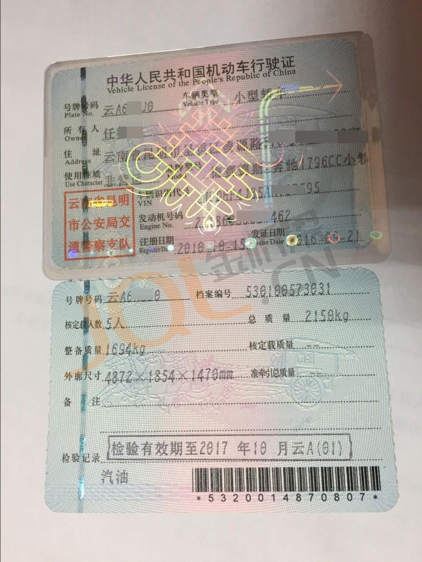 https://image.jql.cn/upload/images/20170901074/borrow_img_with_20170901074_1506667399937.jpg