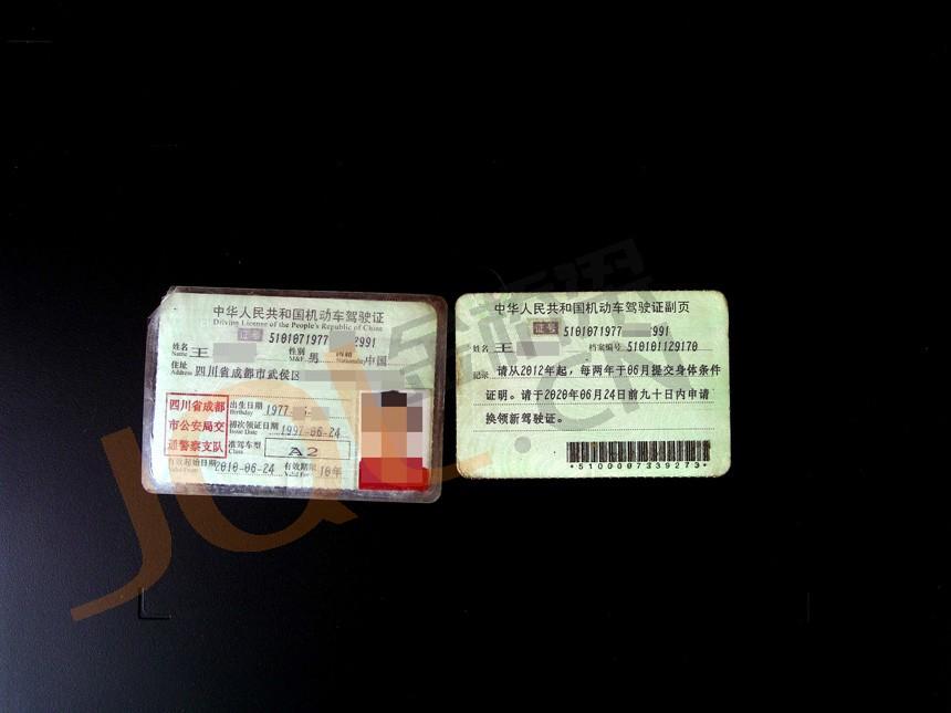 https://image.jql.cn/upload/images/20180100315/borrow_201801101015655964.jpg