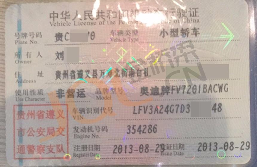 https://image.jql.cn/upload/images/20180100329/borrow_201801114997565542.jpg