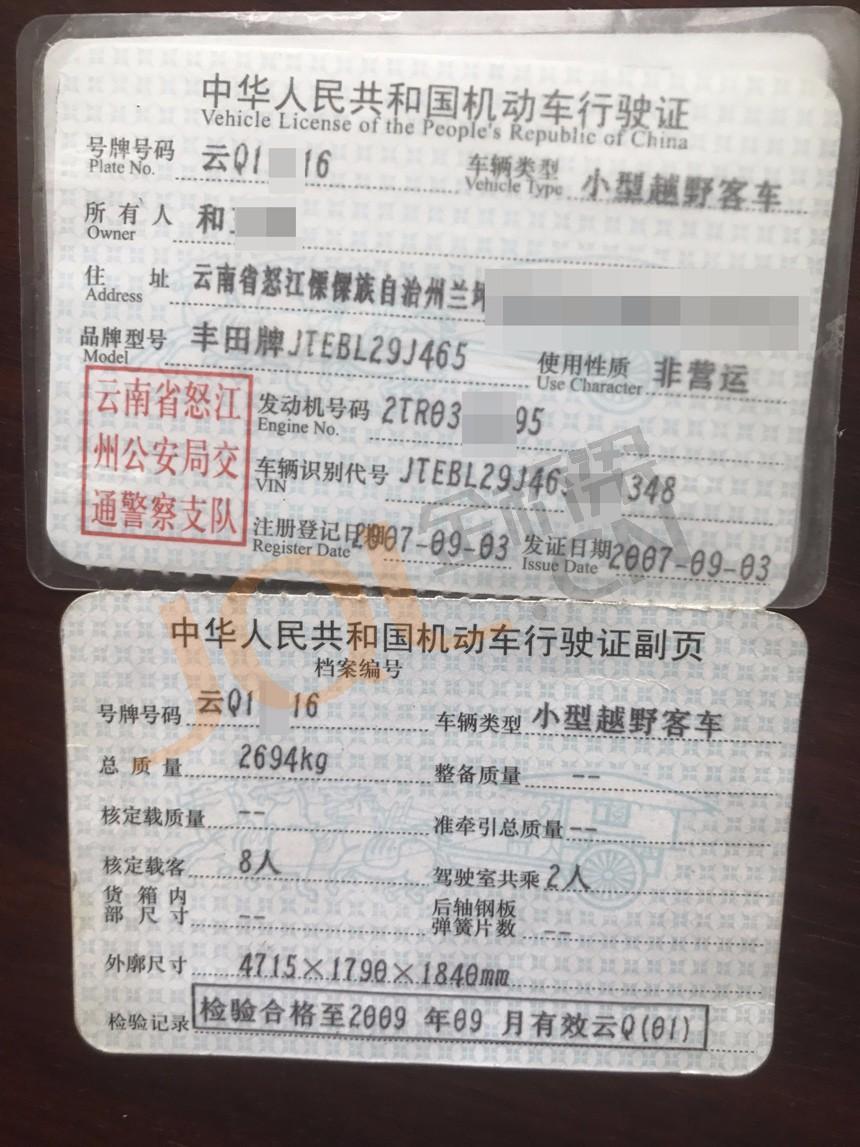https://image.jql.cn/upload/images/20180100406/borrow_201801115610057522.jpg