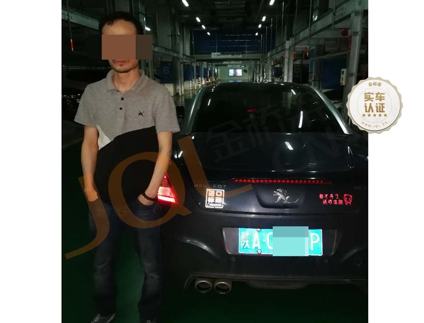 https://image.jql.cn/upload/images/20180200282/borrow_201802071009749596.jpg