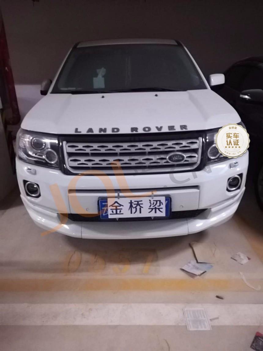 https://image.jql.cn/upload/images/20180300494/borrow_201803135651994869.jpg