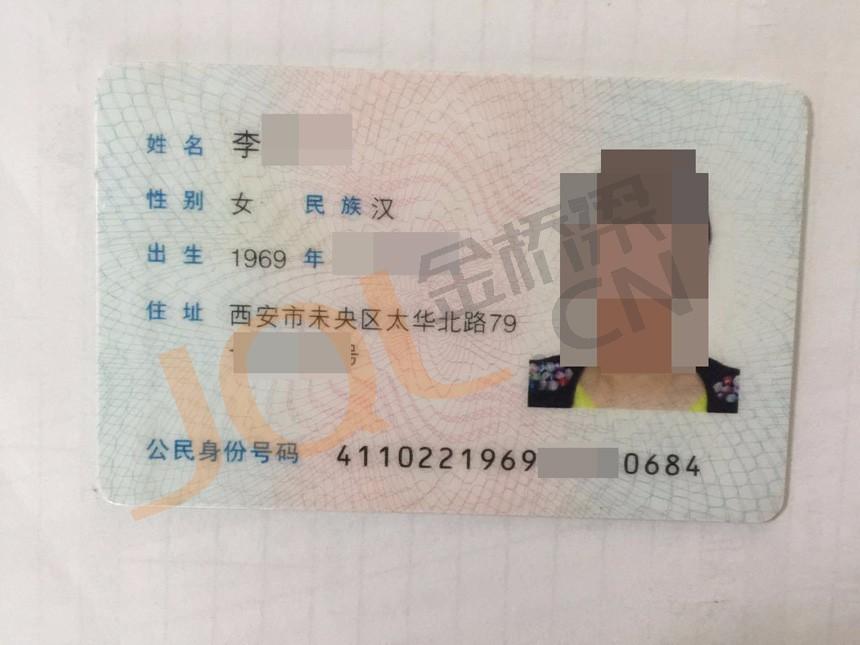 https://image.jql.cn/upload/images/20180300552/borrow_201803149754101577.jpg