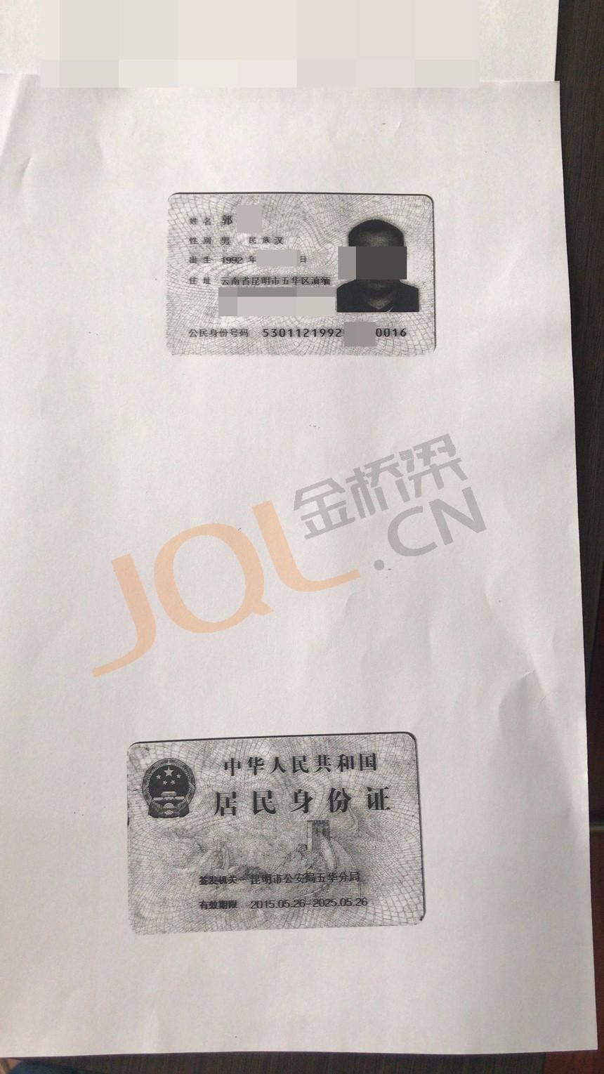 https://image.jql.cn/upload/images/20180400360/borrow_201804139754975660.jpg