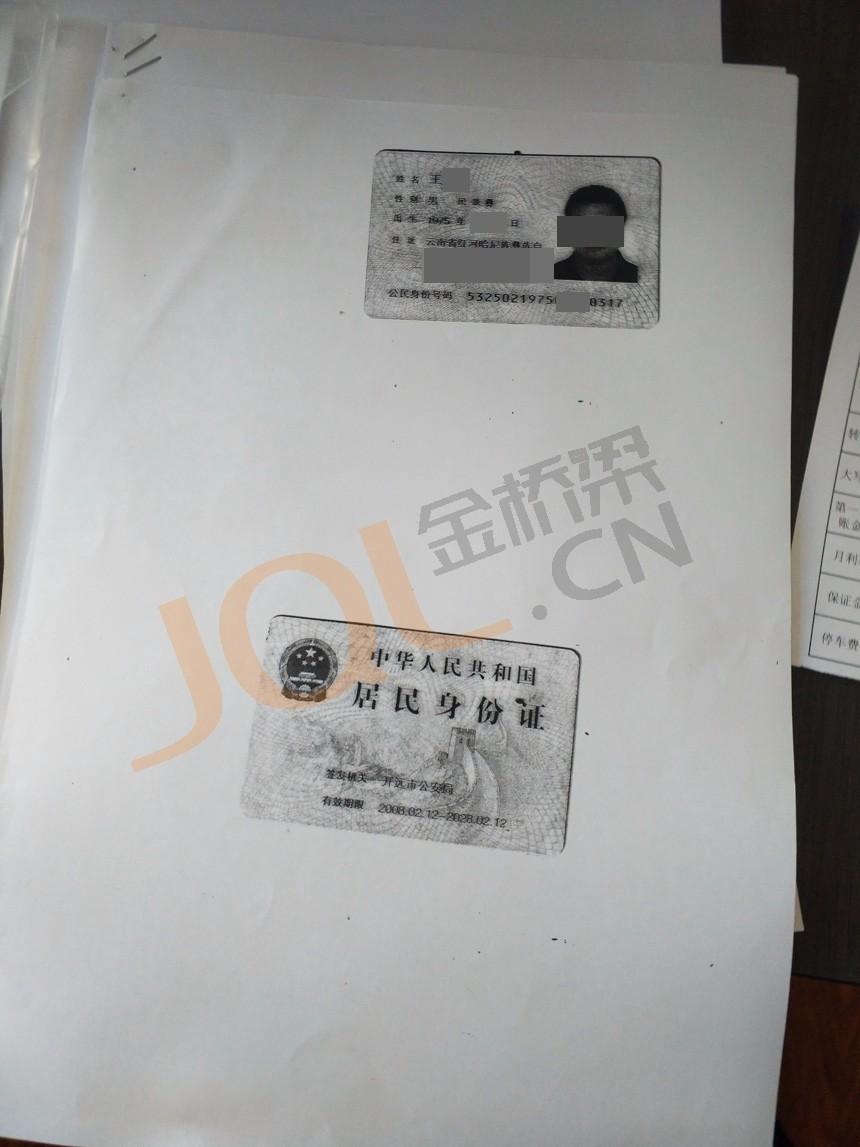 https://image.jql.cn/upload/images/20180400362/borrow_201804135551535142.jpg