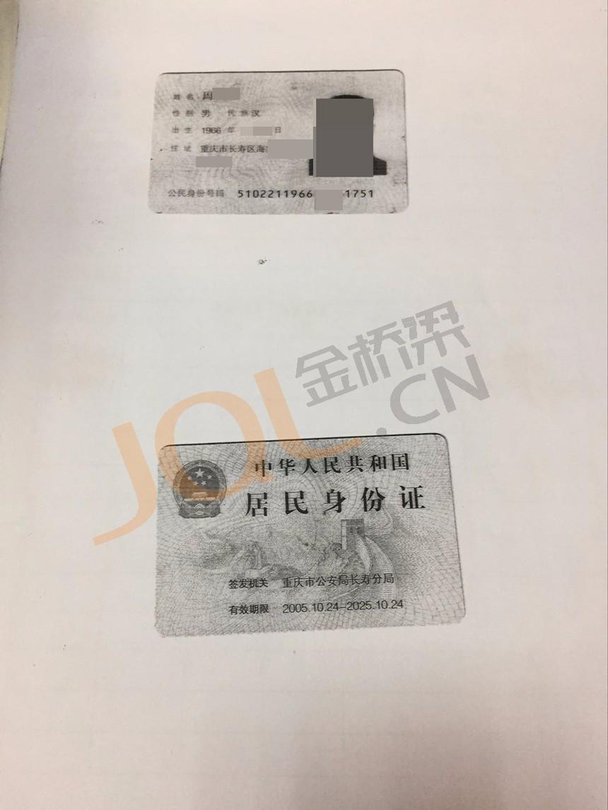 https://image.jql.cn/upload/images/20180400363/borrow_201804135099102935.jpg