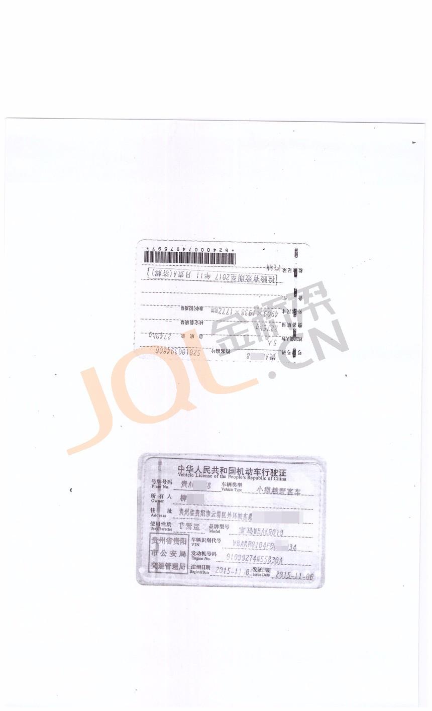 https://image.jql.cn/upload/images/20180500331/borrow_201805145310198479.jpg