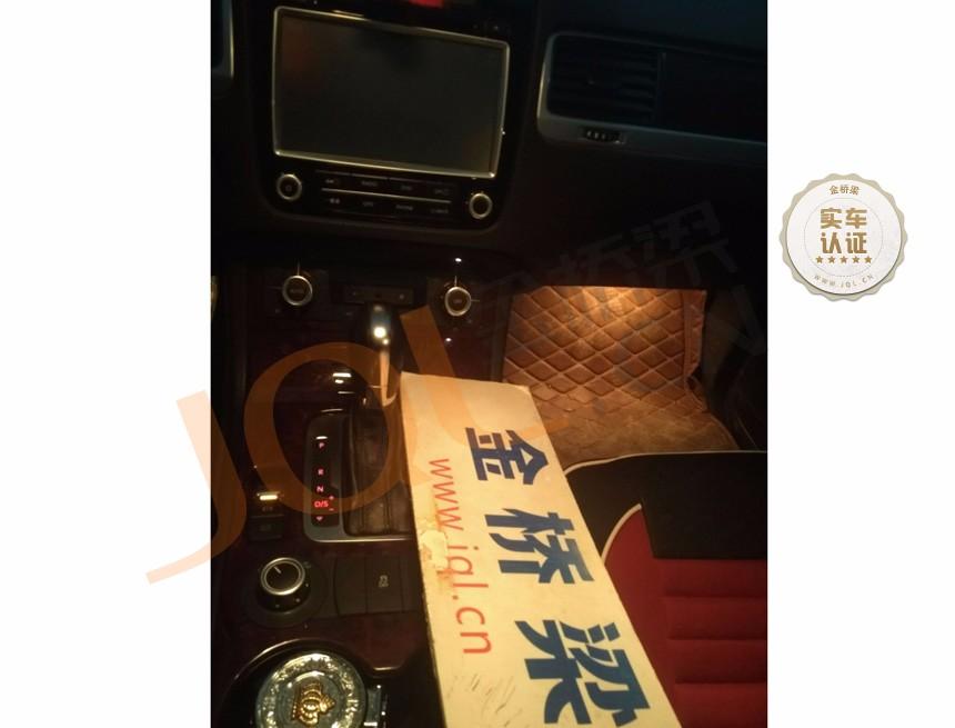 https://image.jql.cn/upload/images/20180600131/borrow_201806071015353591.jpg