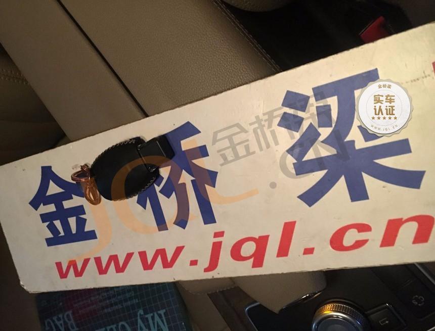 https://image.jql.cn/upload/images/20180600519/borrow_201806215748575345.jpg