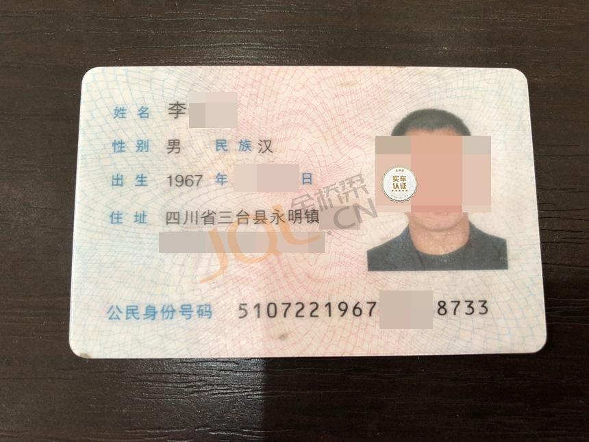 https://image.jql.cn/upload/images/20181100003/borrow_201811011541064542.jpg