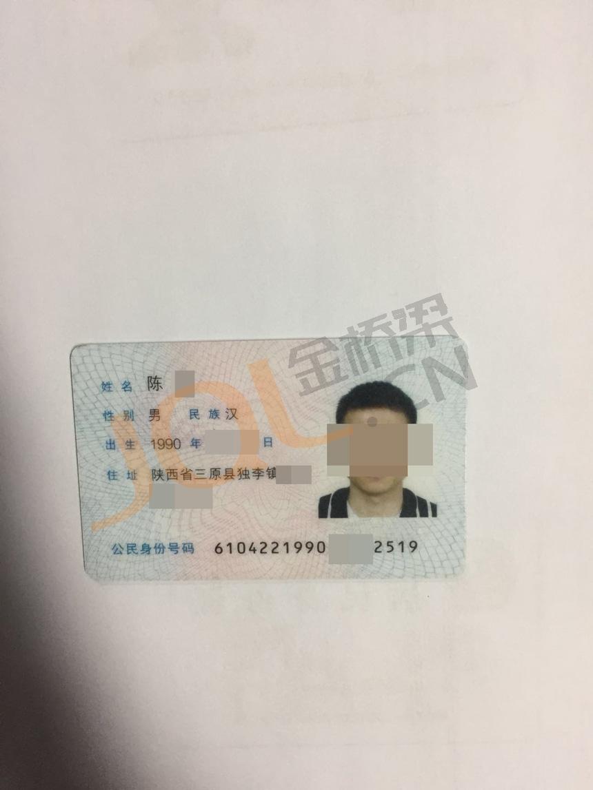 https://image.jql.cn/upload/images/20181200005/borrow_201812041543888906.jpg