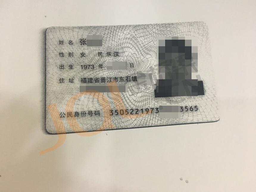 https://image.jql.cn/upload/images/20181200014/borrow_201812051543973852.jpg