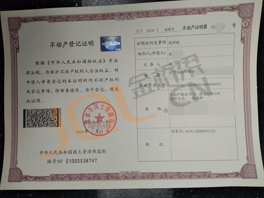 https://image.jql.cn/upload/images/20190100100/borrow_201901081546911351.jpg