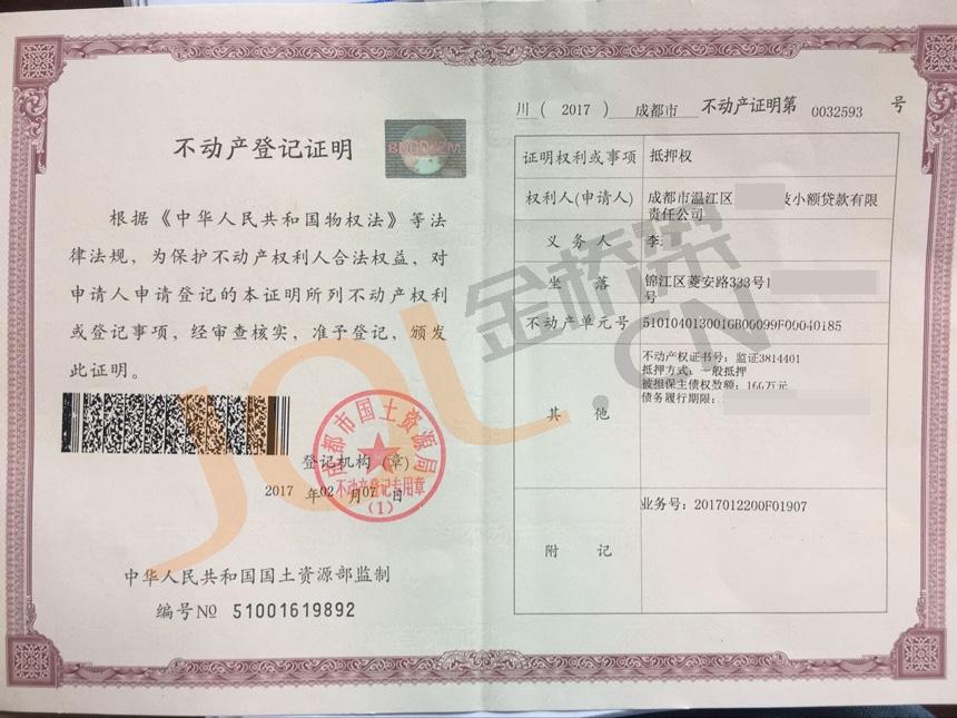 https://image.jql.cn/upload/images/20190100118/borrow_201901081546939065.jpg