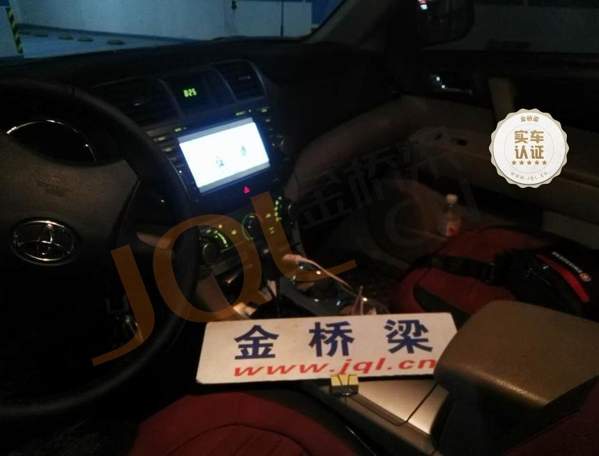https://image.jql.cn/upload/images/20190100176/borrow_201901101547106634.jpg