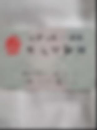 https://image.jql.cn/upload/images/20190100191/borrow_201901111547188281710.jpg