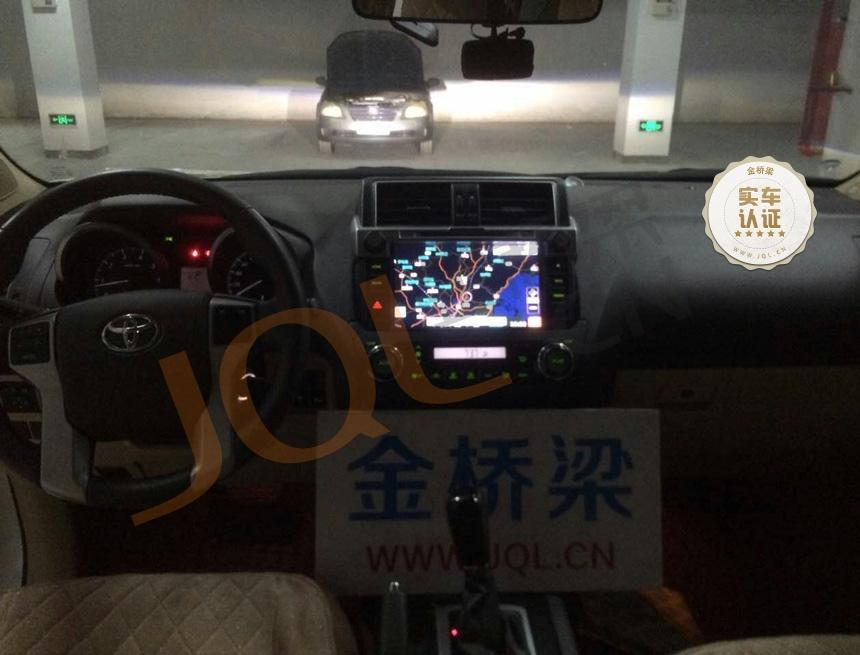 https://image.jql.cn/upload/images/20190100565/borrow_201901281548660838.jpg