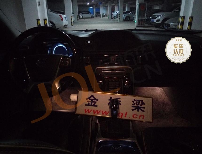 https://image.jql.cn/upload/images/20190100567/borrow_201901281548661011.jpg