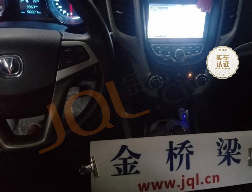 https://image.jql.cn/upload/images/20190100627/borrow_201901301548836361.jpg