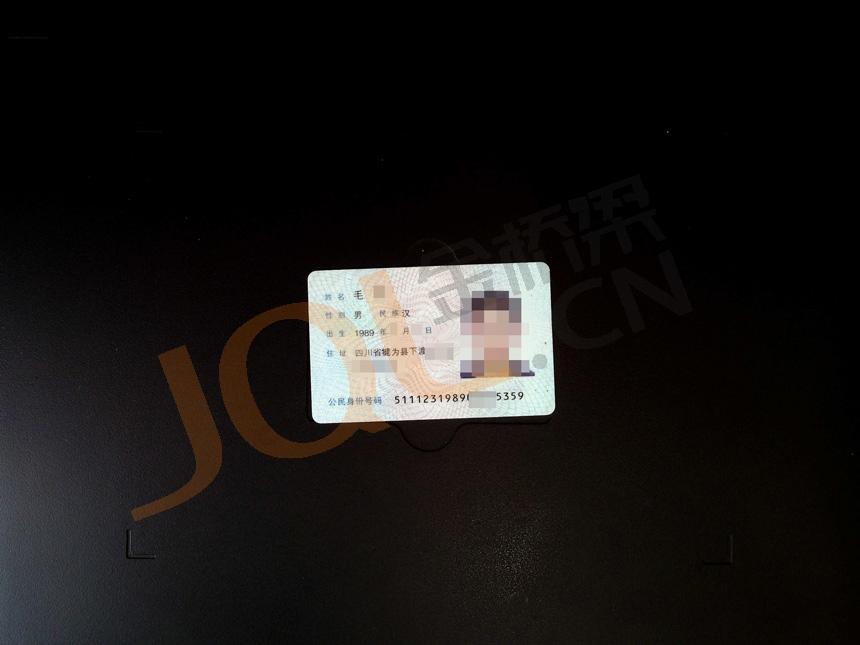 https://image.jql.cn/upload/images/20190200267/borrow_201902281551319408.jpg