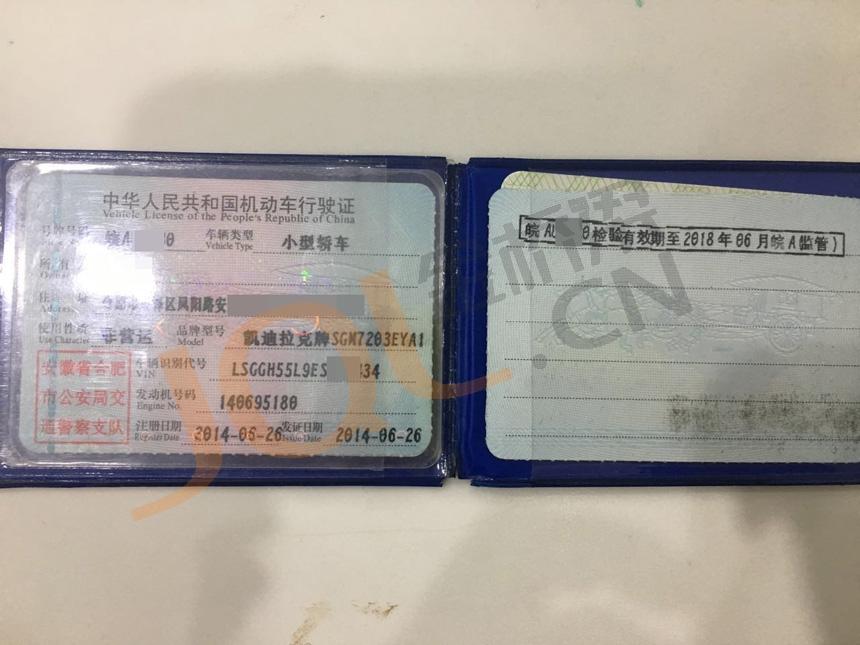 https://image.jql.cn/upload/images/20190300262/borrow_201903131552458233.jpg