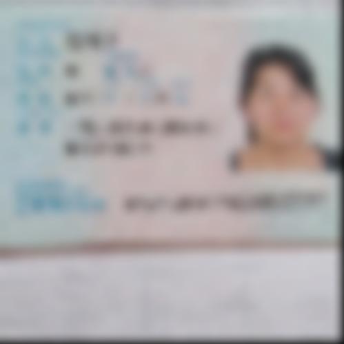 https://image.jql.cn/upload/images/20190300339/borrow_201903151552632142351.jpg