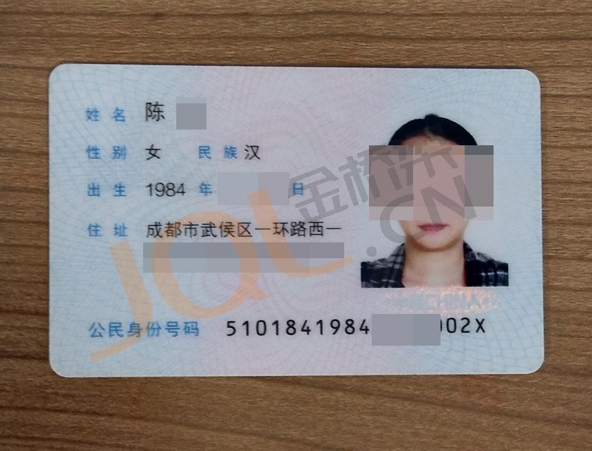 https://image.jql.cn/upload/images/20190400161/borrow_201904041554363913.jpg