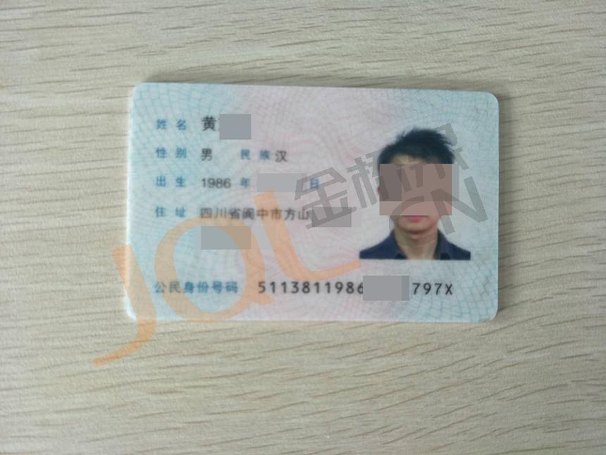 https://image.jql.cn/upload/images/20190400200/borrow_201904081554691407.jpg