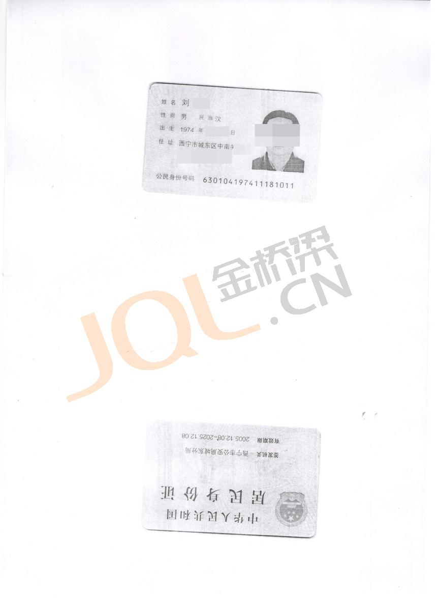 https://image.jql.cn/upload/images/20190400235/borrow_201904091554795535.jpg