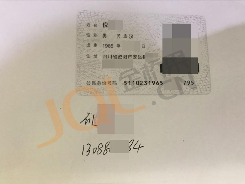 https://image.jql.cn/upload/images/20190400327/borrow_201904121555059146.jpg