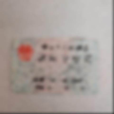 https://image.jql.cn/upload/images/20190500059/borrow_201905091557383120857.jpg