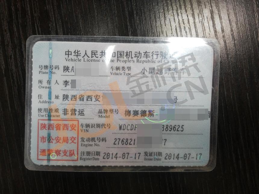 https://image.jql.cn/upload/images/20190500076/borrow_201905091557392069.jpg
