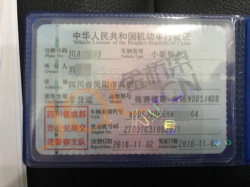 https://image.jql.cn/upload/images/20190500263/borrow_201905201558344589.jpg