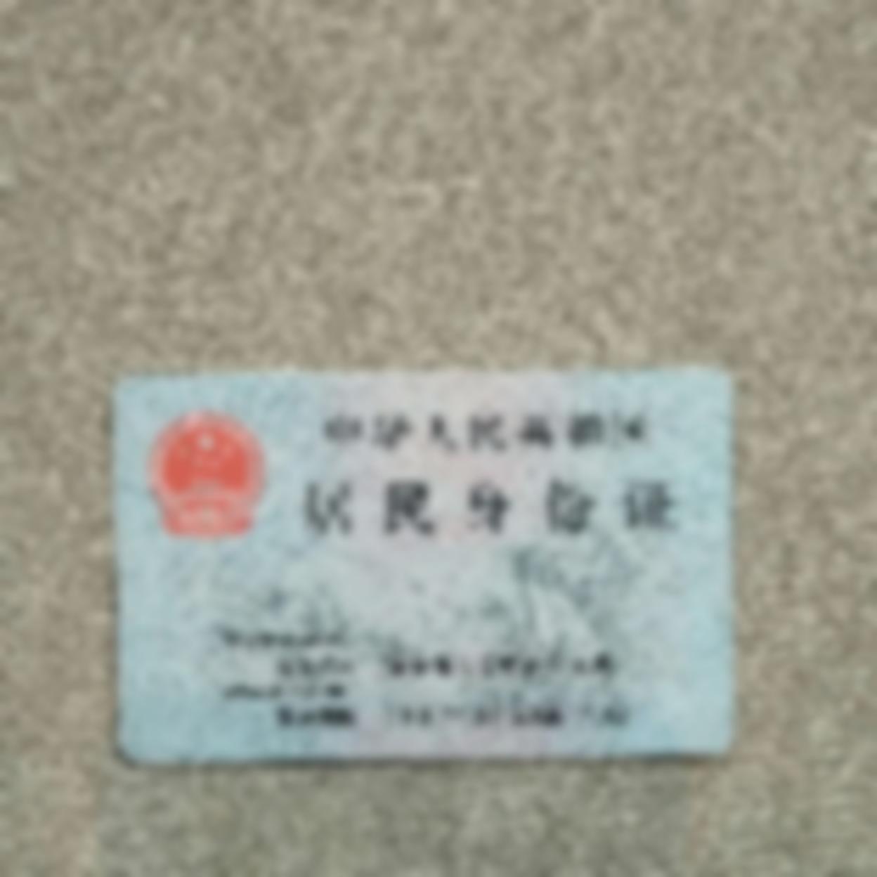 https://image.jql.cn/upload/images/20190600115/borrow_201906111560218656596.jpg