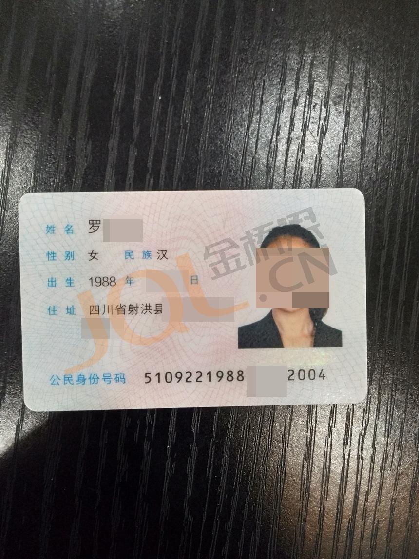 https://image.jql.cn/upload/images/20190700151/borrow_201907081562571826.jpg