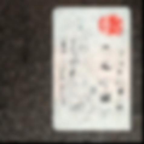 https://image.jql.cn/upload/images/20190700154/borrow_201907081562574681829.jpg