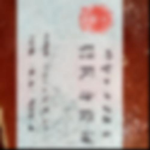 https://image.jql.cn/upload/images/20190700201/borrow_201907111562817885215.jpg