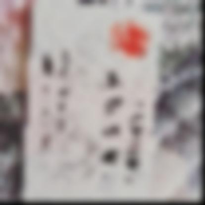 https://image.jql.cn/upload/images/20190800171/borrow_201908111565488941177.jpg