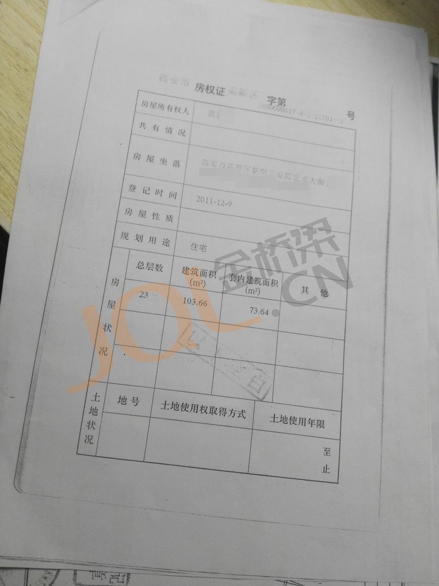 https://image.jql.cn/upload/images/20190800180/borrow_201908121565603199.jpg
