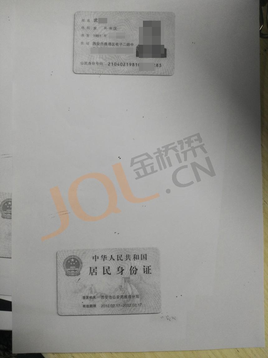https://image.jql.cn/upload/images/20190800180/borrow_201908121565603201.jpg