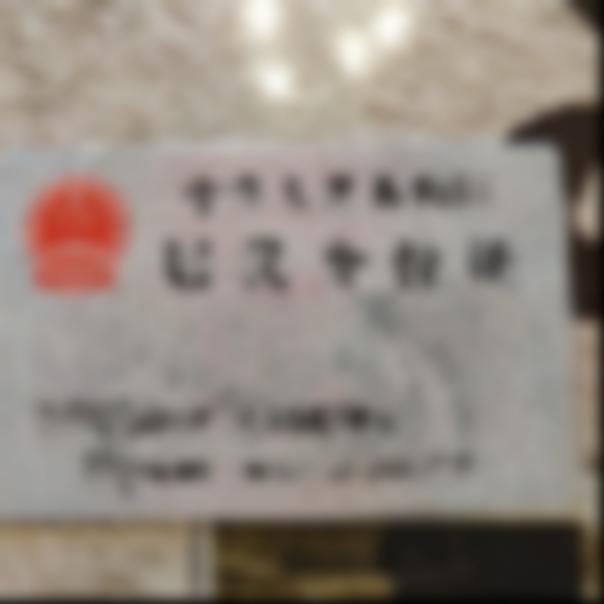 https://image.jql.cn/upload/images/20190800184/borrow_201908131565667863686.jpg