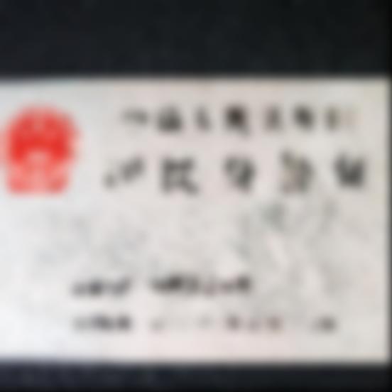 https://image.jql.cn/upload/images/20190900034/borrow_201909051567665382417.jpg