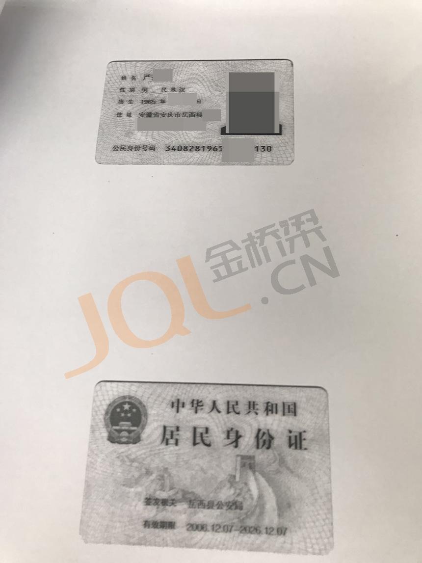 https://image.jql.cn/upload/images/20190900365/borrow_201909271569570091.jpg