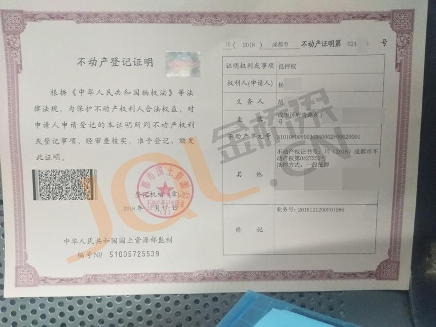 https://image.jql.cn/upload/images/20191000061/borrow_201910161571215034.jpg
