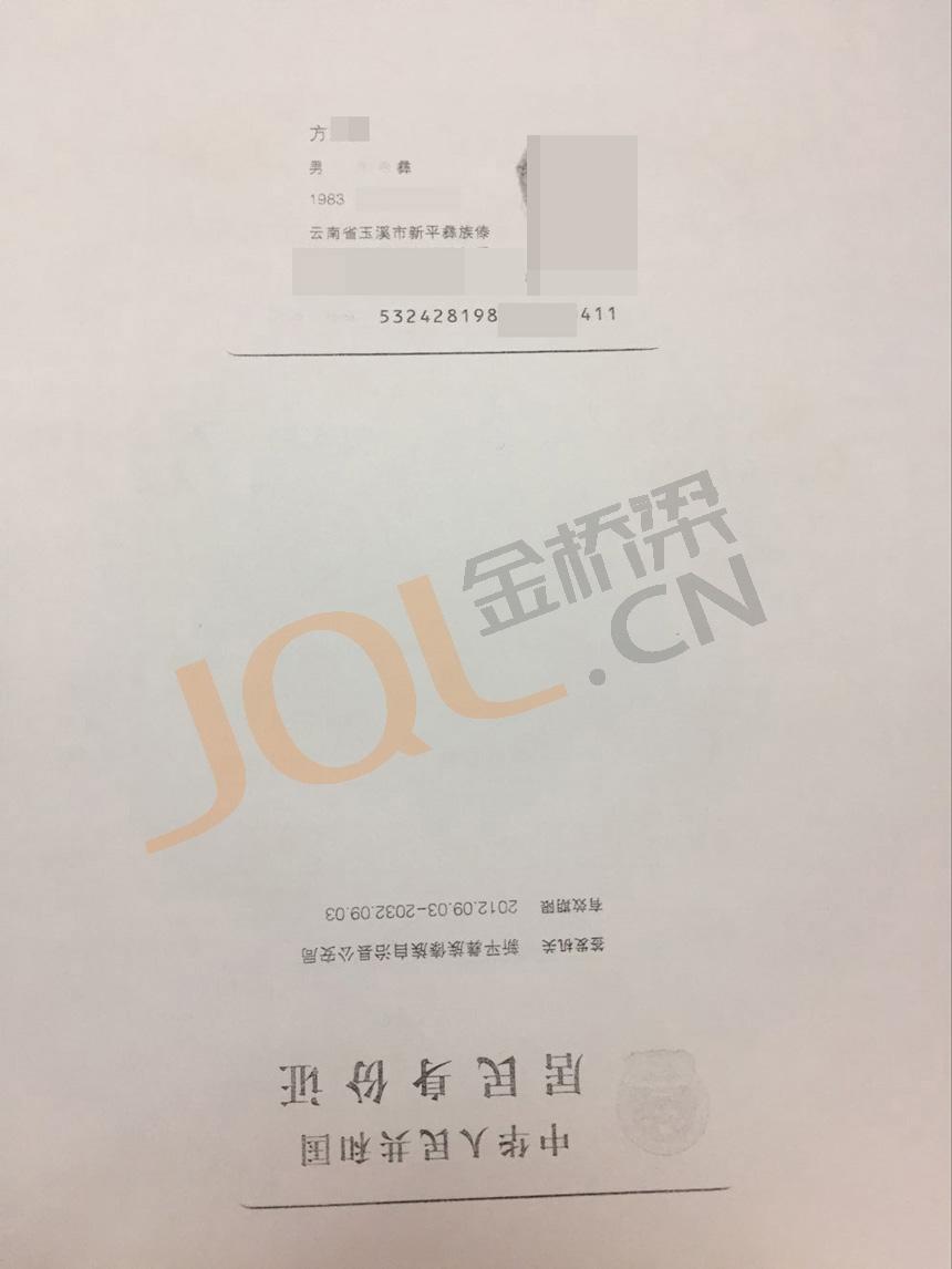 https://image.jql.cn/upload/images/20191000101/borrow_201910221571708797.jpg